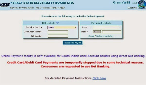 KSEB Electricity Bill Payment , KSEB Electricity Bill Payment Online