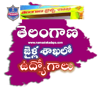 Jobs in Telangana Prisons Dept.