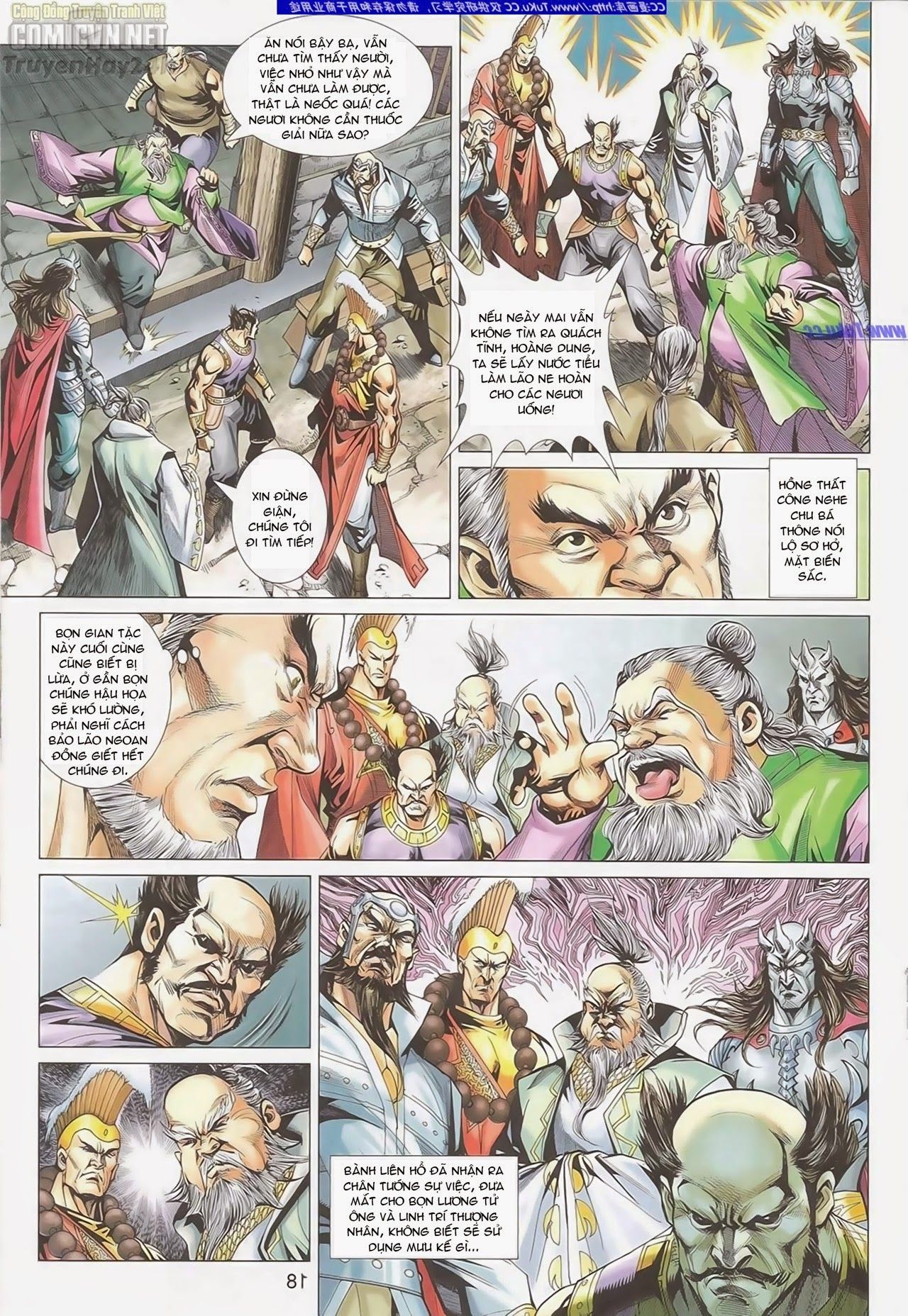 xem truyen moi - Anh Hùng Xạ Điêu - Chapter 82: Sinh Tử Tương Y
