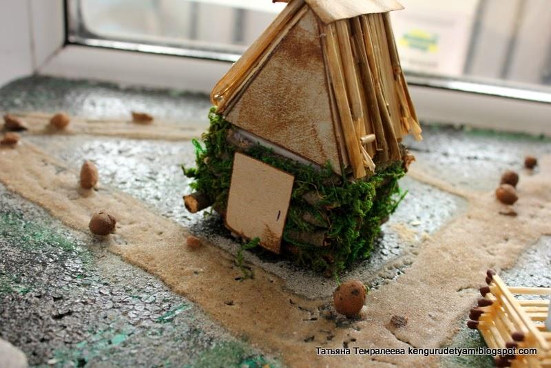 макет города Жодино