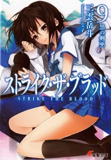 Strike the Blood vol 01-09 zip rar Comic dl torrent raw manga raw