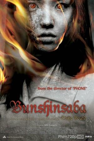 Bút Tiên 1 - Bunshinsaba