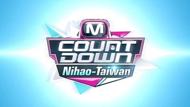 M! Countdown Nihao Taiwan
