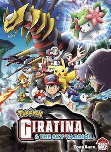 Pokemon: Bửu Bối Thần Kỳ 10 - Pokemon 10