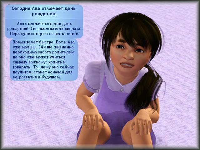 Фото 10 лет девочек на аву
