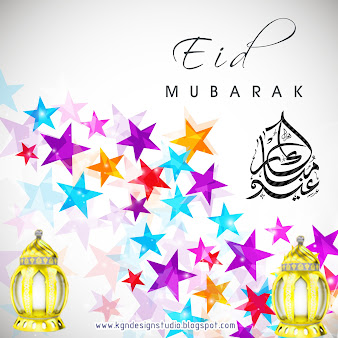 #11 Eid Wallpaper