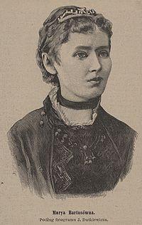 Марія Мирослава Бартусувна