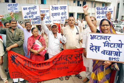 View Patna: BMS takes out rally in protest against corruption