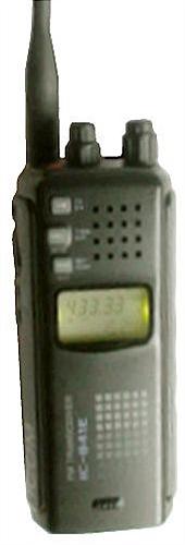 Icom IC-S41E