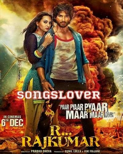 Bepanah Serial Song Mr Jatt: Ja Ni Ja Song Garry Sandhu Free Download Mp3