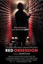 Obsessão Vermelha