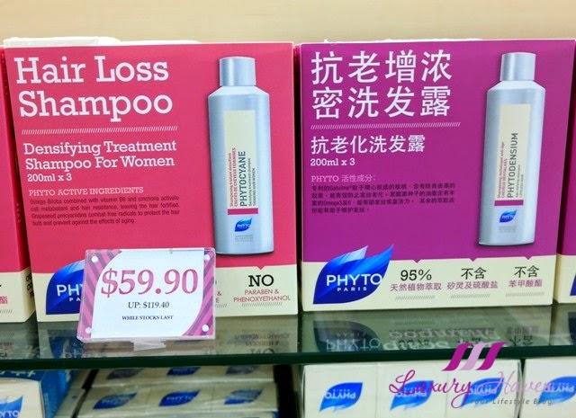 beauty by nature phyto hair loss shampoo promo