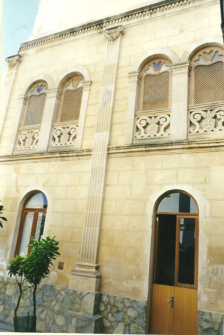Portal de l 39 esgl sia conventual de les trinit ries for Portal del interior