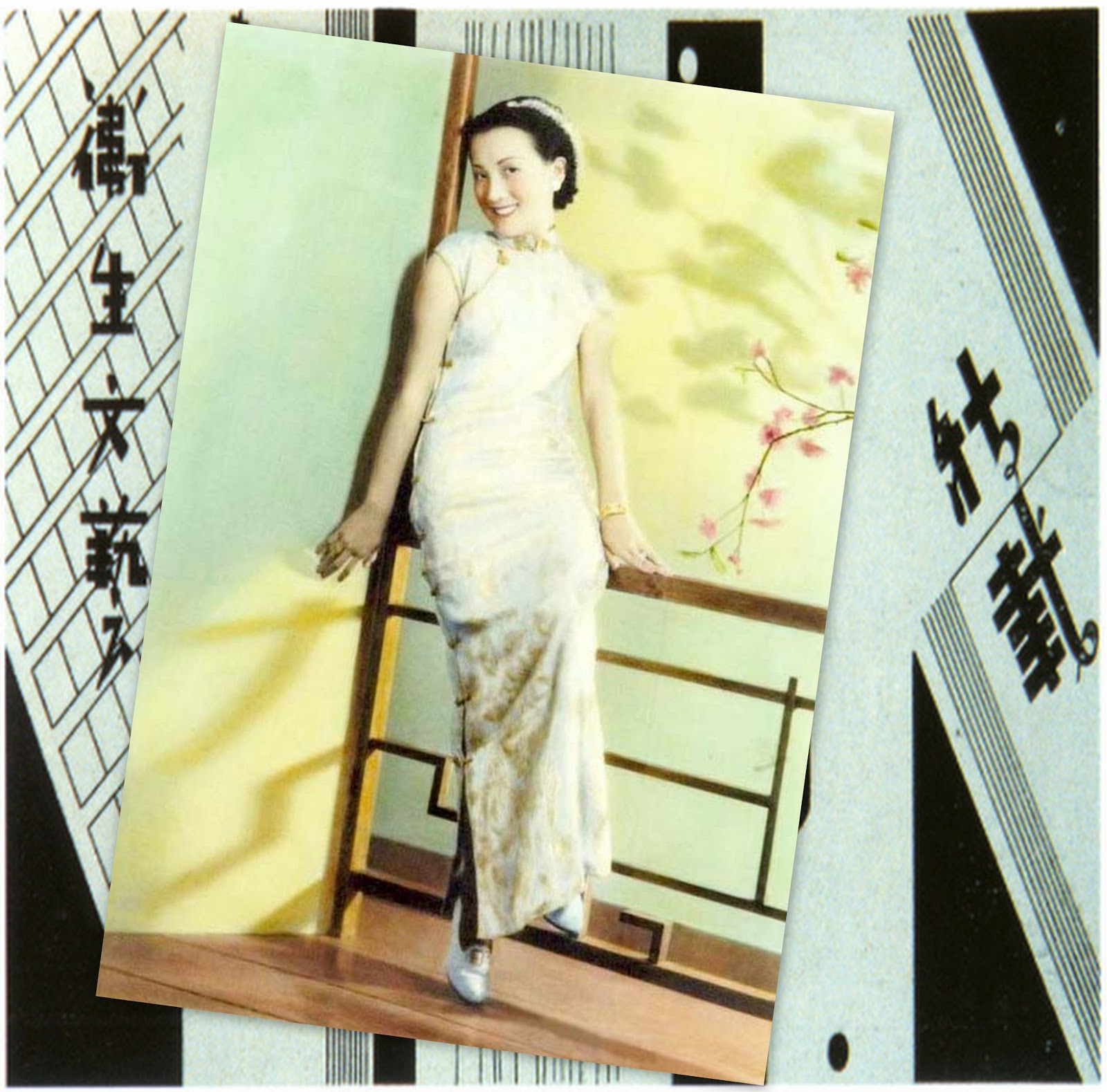 Damas De La Copla - Shanghai (Playlist Spotify)   Forgotifyers Blog