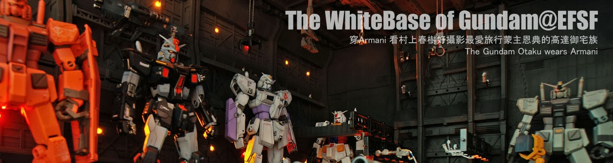 The WhiteBase of Gundam@EFSF