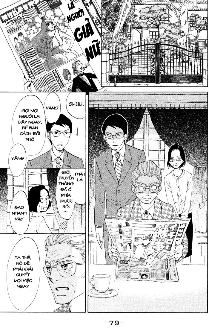 Kuragehime chap 37 - Trang 15