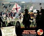 Batalla de Bailén 2009