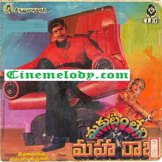 Makutam Leni Maharaju Telugu Mp3 Songs Free  Download  1987
