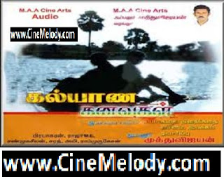 Click Here to Download Kalyana Kanavugal(2011) MP3 Songs Free Download