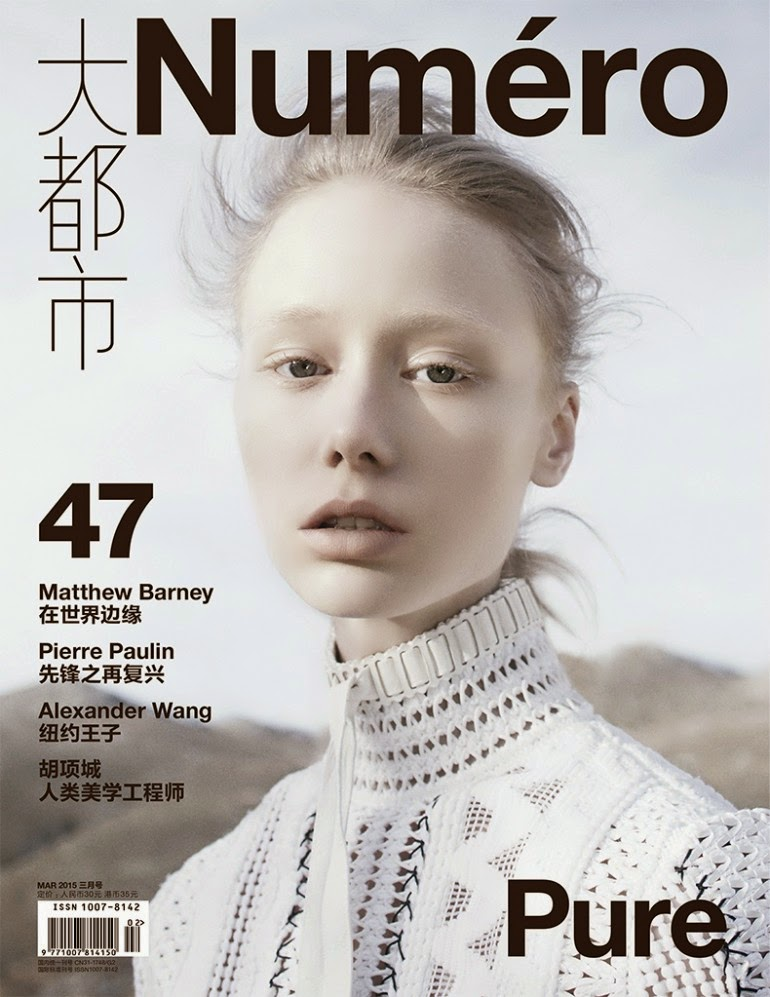 Model: Maria Veranen for Numéro China #47