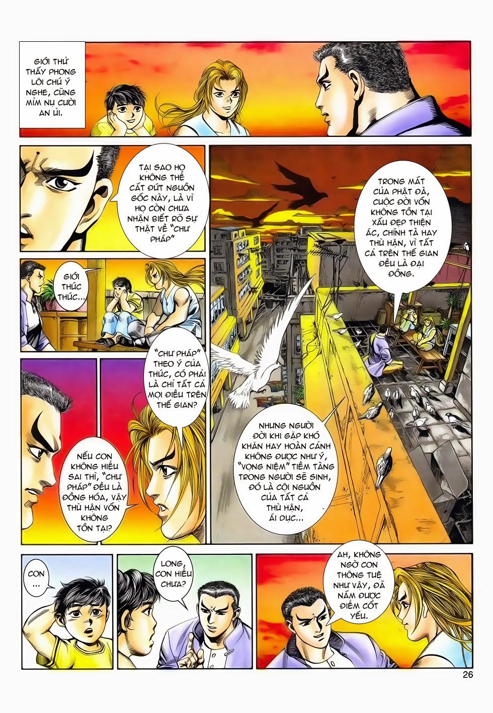 Long Hổ Phong Bạo chap 2 - Trang 26