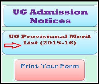 AJC Bose College Admission 2015 Merit List and E-Couseling Admission Schedule