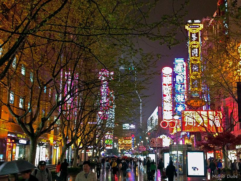 East Nanjing Road à la nuit tombée