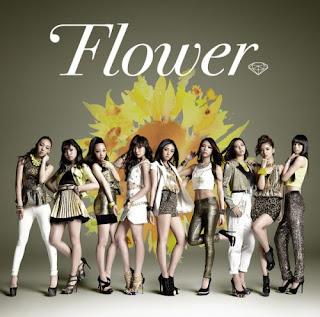Flower - Taiyo to Himawari 太陽と向日葵