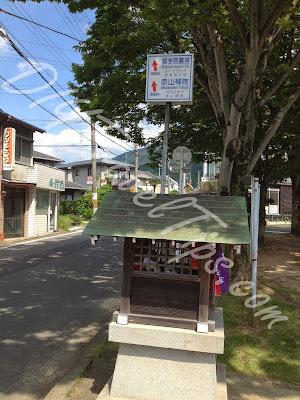 Signboard to Shugakuin Villa