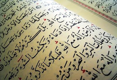 el Corán