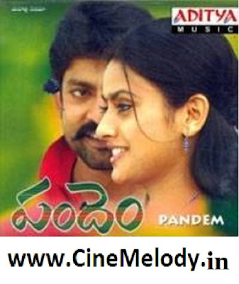 Pandem Telugu Mp3 Songs Free  Download 1997