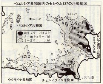 ベラルーシ共和国のセシウム137の汚染地図
