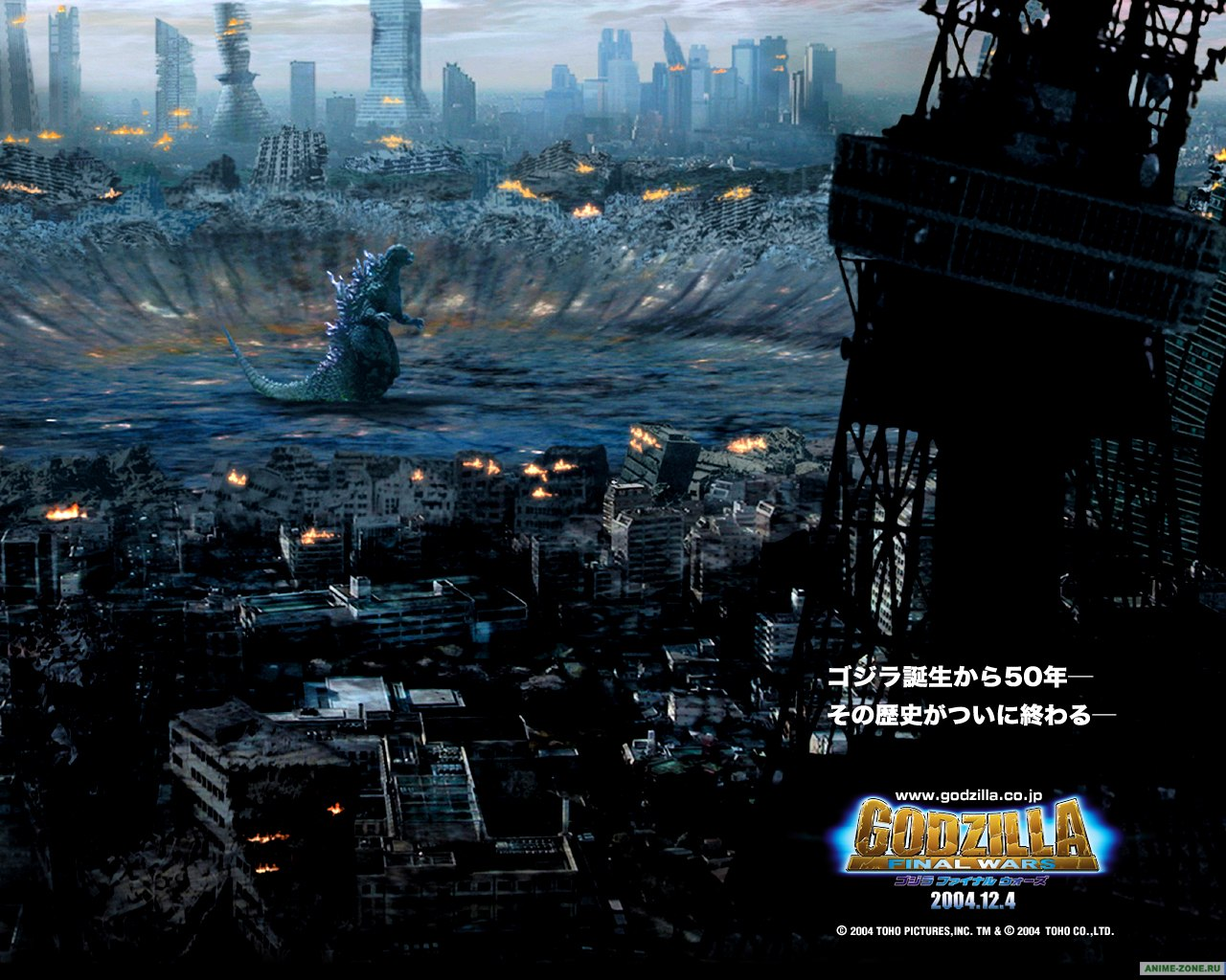 Godzilla Final Wars Images