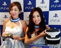 GameStart 2015 Preview