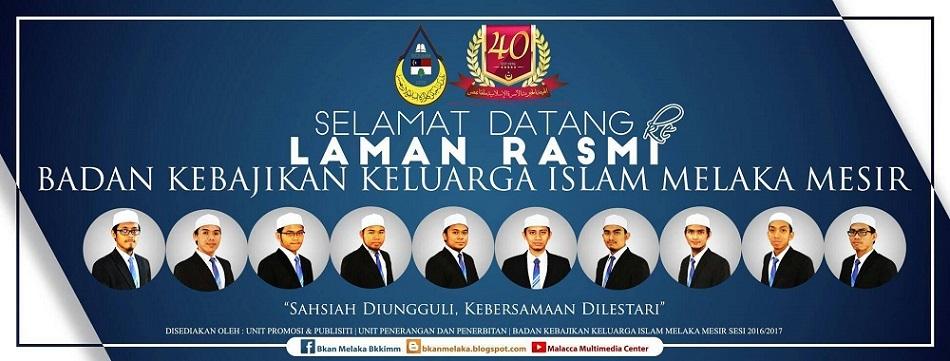 Weblog Rasmi BKKIMM | BKAN Melaka