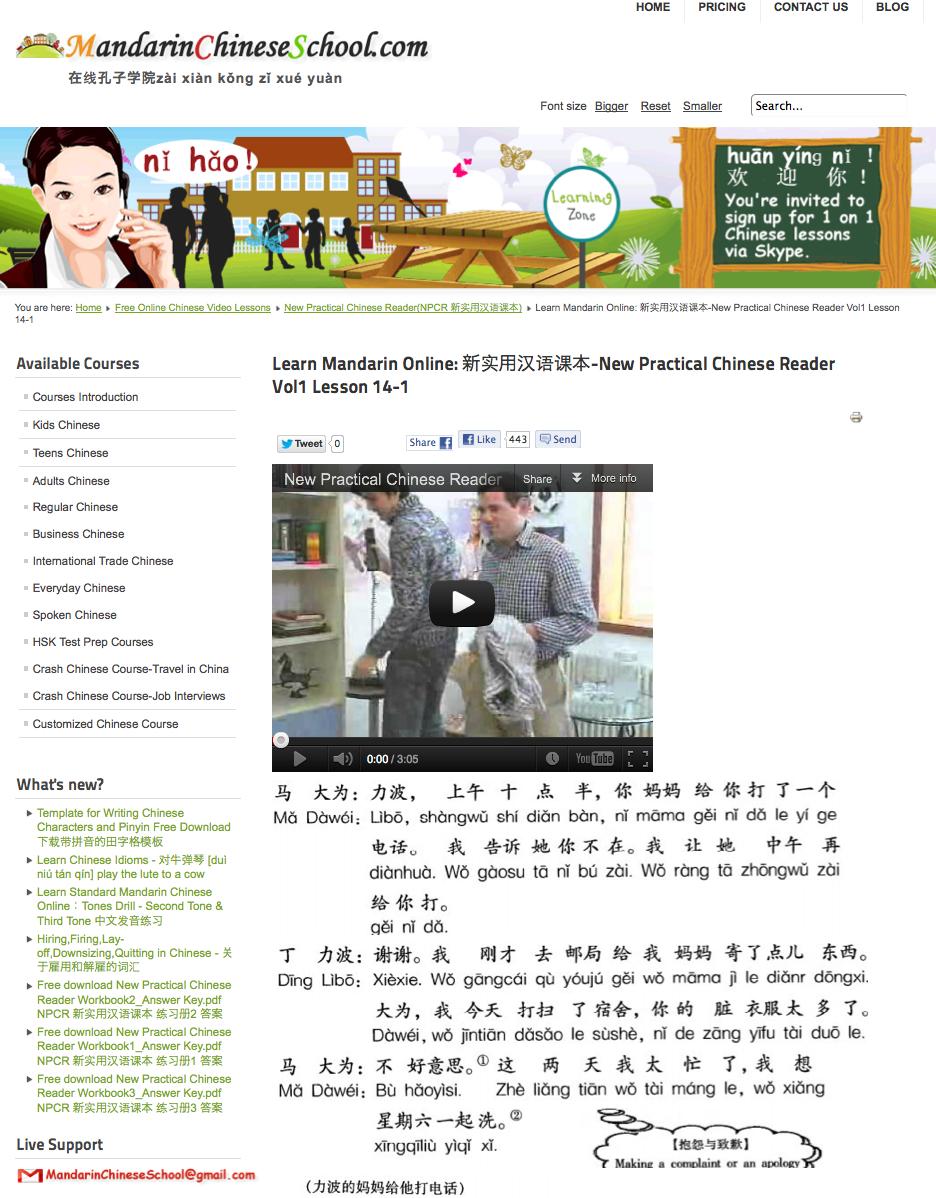 Traduzione di Testi parole e Siti web in Italiano Inglese  - parole e frasi inglese e cinese