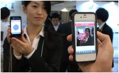 Casio Create App To Share Messages Via Light