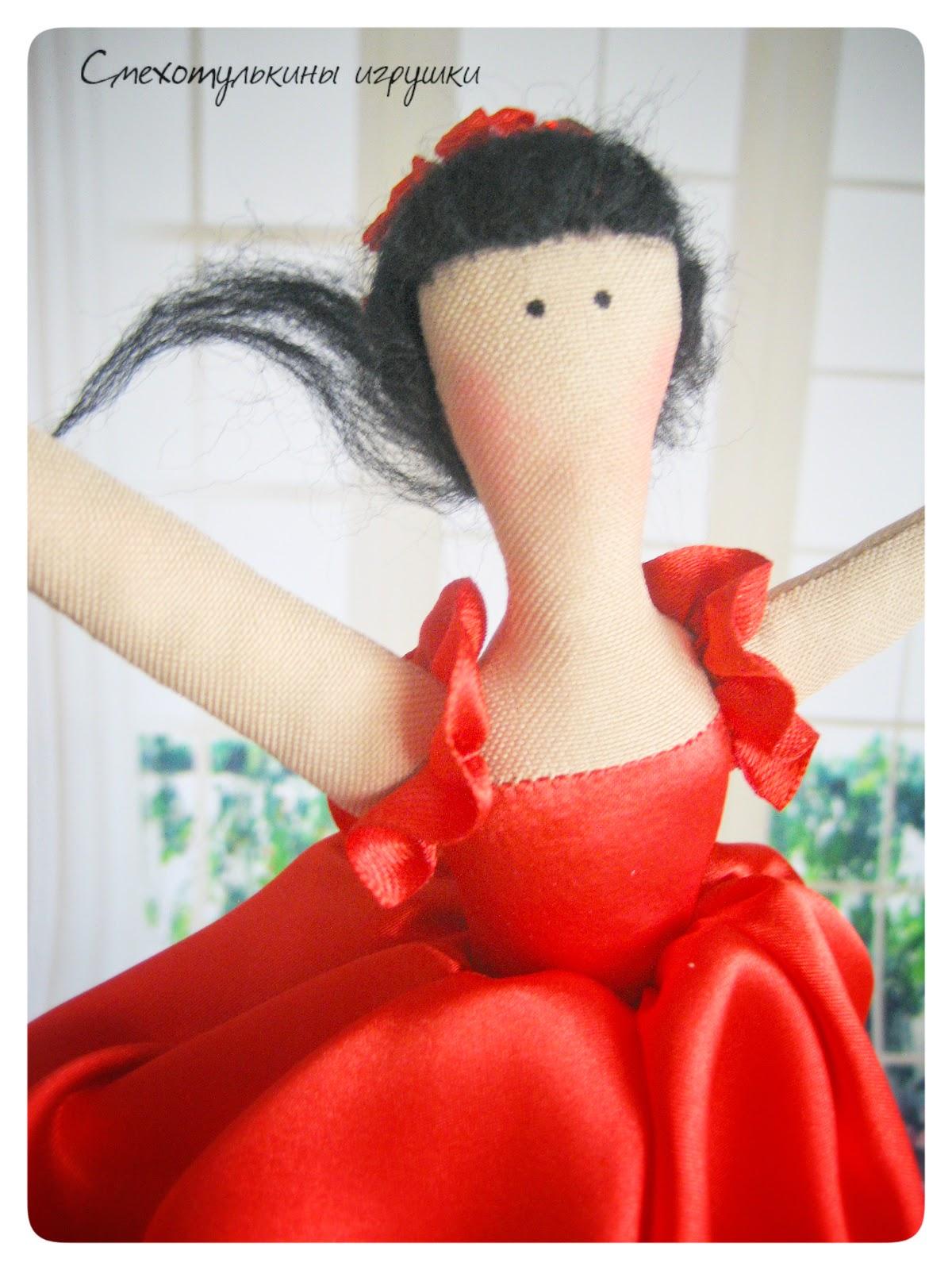 Танцовщица в красном