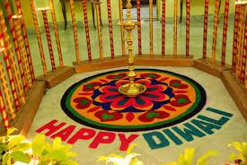 Happy diwai rangoli