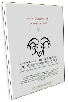 E-Book (Se envía en formato pdf)