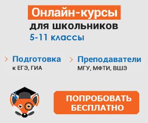 Гиа русский язык сочинение пример