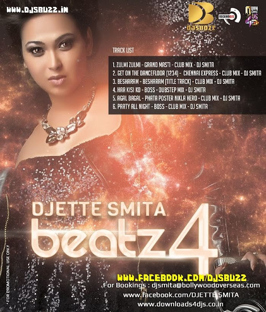 BEATZ VOL.4 BY DJETTE SMITA