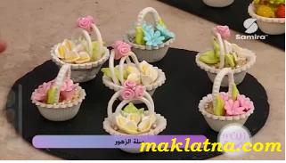 حلوة سلة الورود 2015-03-26_170850.pn