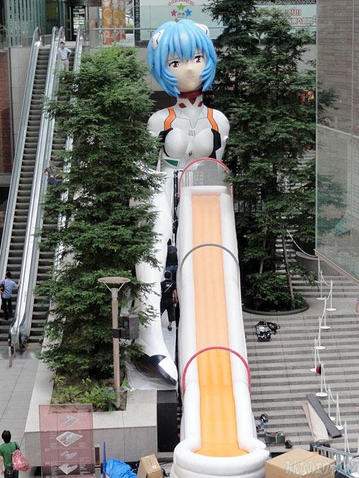 Rei Ayanami Hinchable Gigante