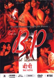 Best Partner 2005 Hindi Movie Watch Online