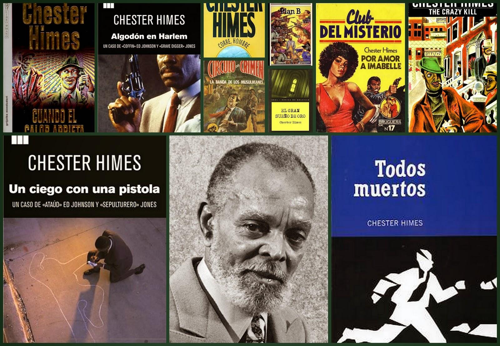 Novela afroamericana