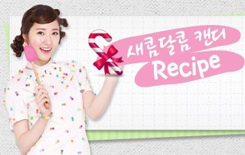 fx+sulli+krystal+etude+%282%29 More of f(x) Krystal and Sullis promotional pictures for Etude House