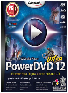 Cyberlink PowerDVD 12  Ultra 3D 12.0.1514.54 + Crack 2012
