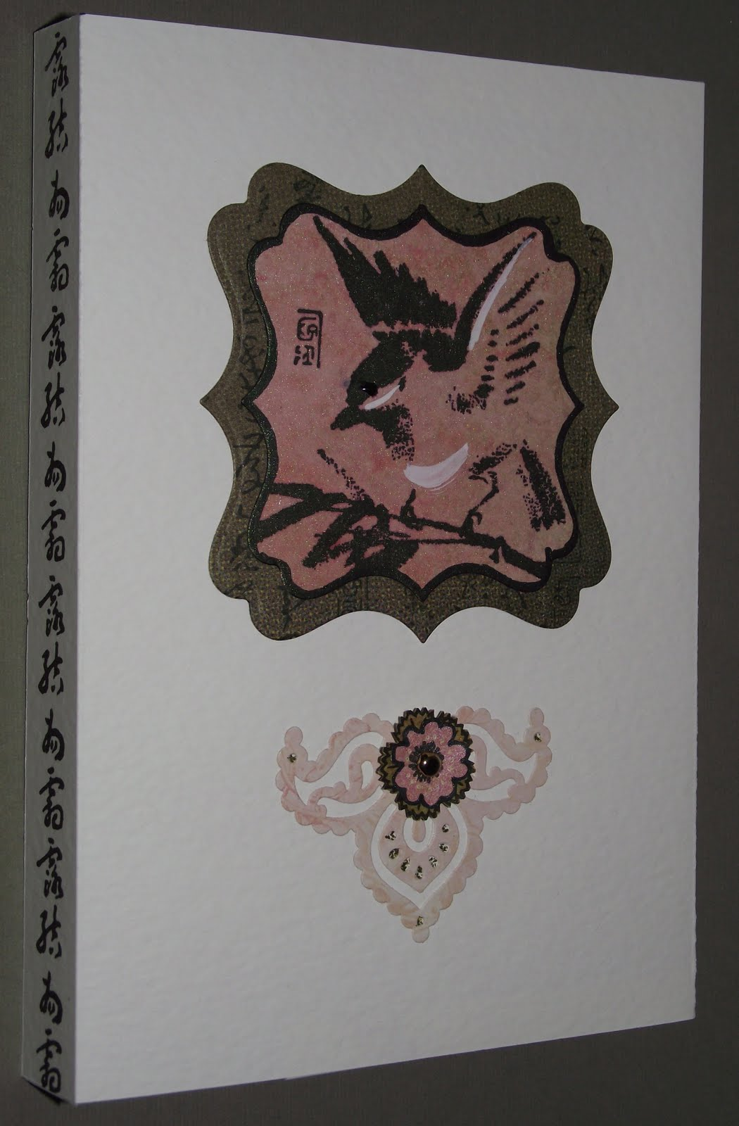 Card Making Paradise Part - 46: You May Or May Not Recognise The Japanese Calligraphy Stamp On The Spine As  Part Of The Freebie Stamp From October 2009. Bird Stamp (and Most Of The  Other ...