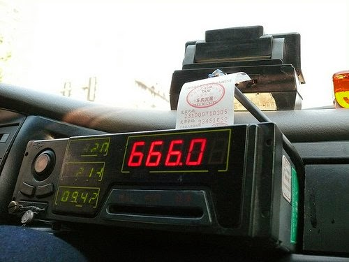 Meter Taxi with GPS to introduce in Siliguri